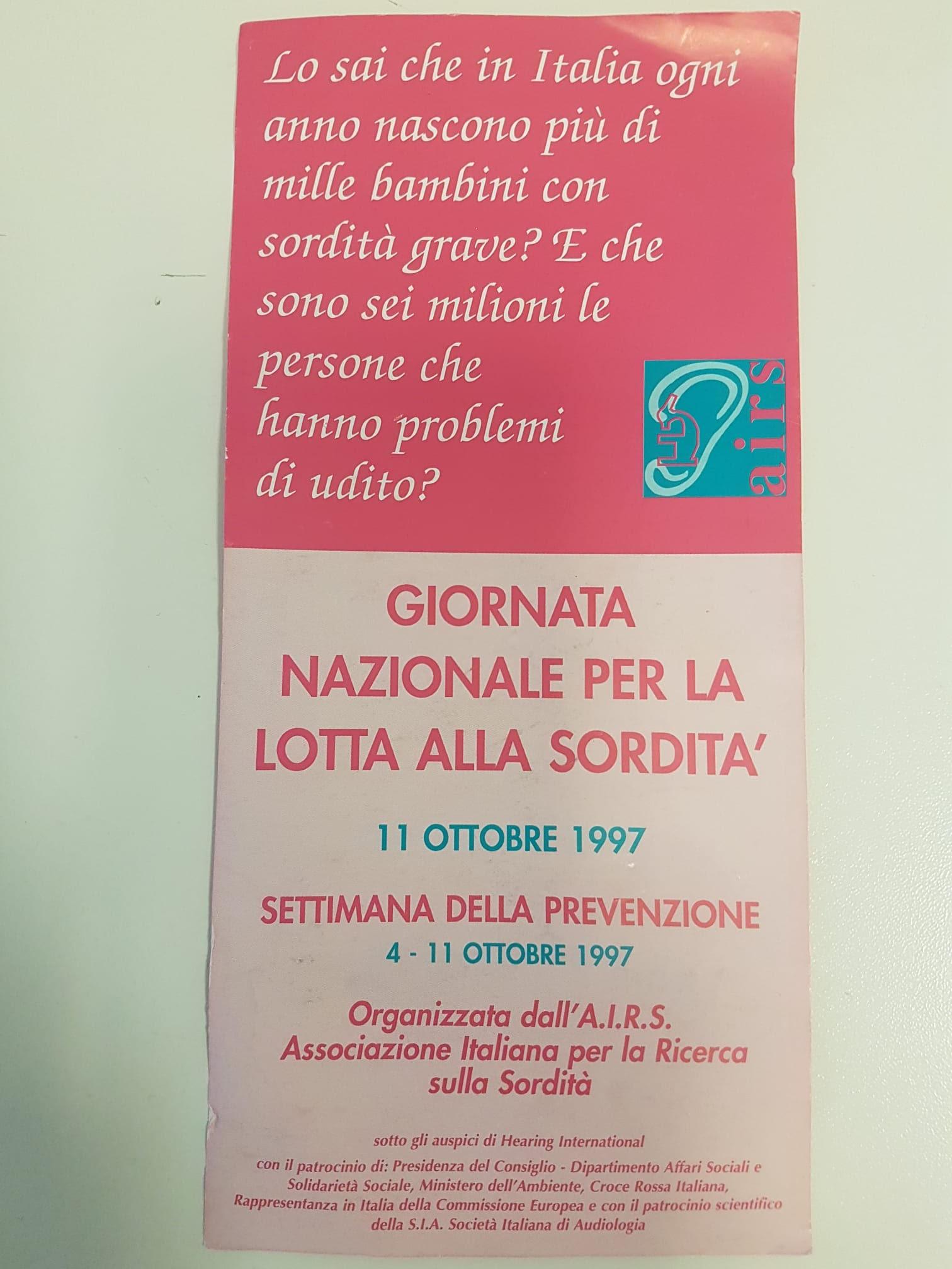 locandina airs 1997